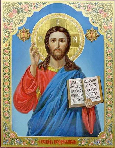 Молитва Иисусу Христу о здравии и исцелении от болезней: себе, сильная