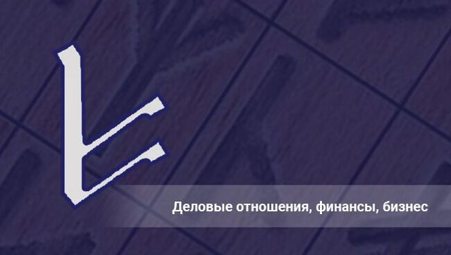 Берегиня: значение славянской руны в отношениях