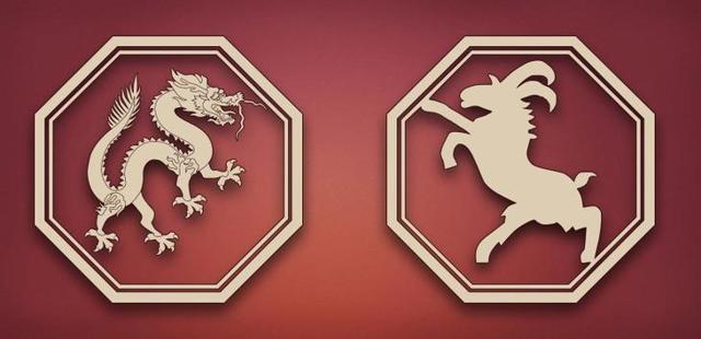 Дракон и Коза: совместимость в любви и браке