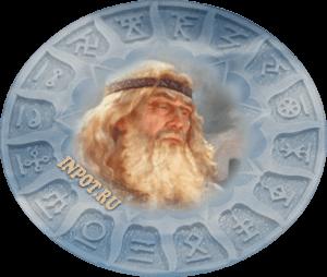 Чертоги славян: по дате рождения, как узнать свой, наследие предков