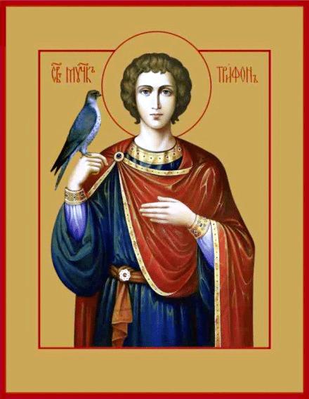 Молитва святому мученику Трифону: о помощи в работе, жилье, на русском языке