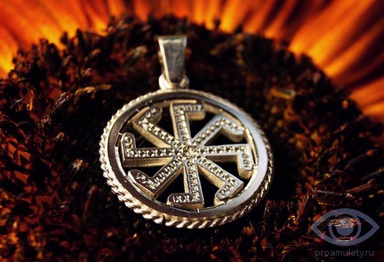 Оберег Ладинец: значение, для женщин и мужчин, славянский
