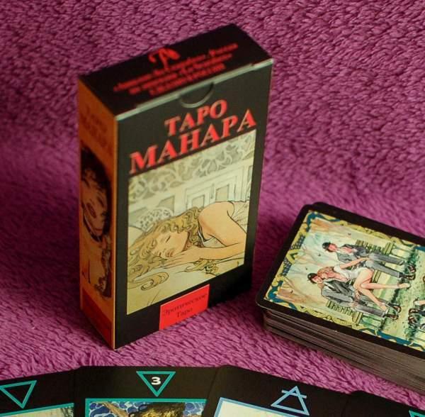 Таро Манара: значения карт, галерея арканов, сочетания и толкования в раскладах
