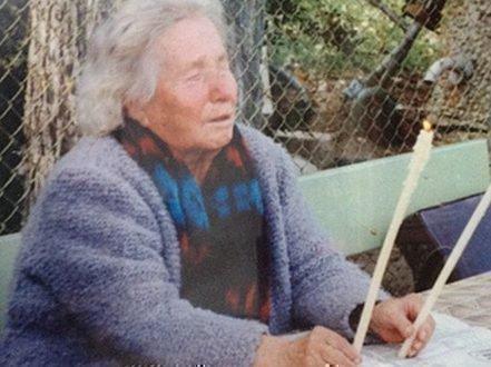 Ванга: когда и от чего умерла, биография, почему ослепла, годы жизни, в молодости