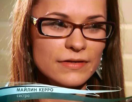Мэрилин Керро: биография, личная жизнь, муж, Эстония, дата рождения, сколько лет, как записаться на прием