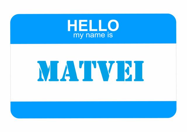Матвей: значение имени, характер и судьба, происхождение и толкование, совместимость в любви