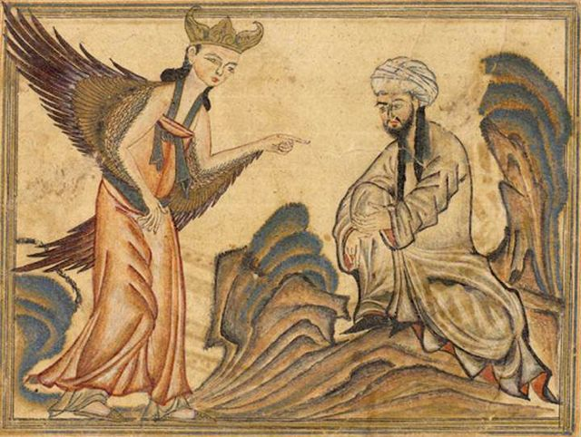 Молитва «Бисмилляхи Рахмани Рахим»: текст, перевод, значение