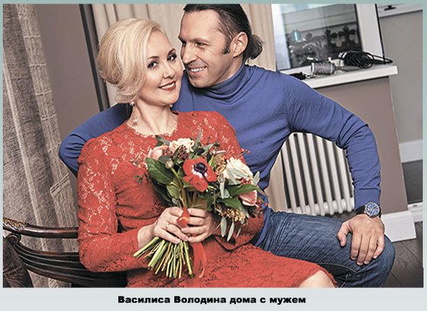 Василиса Володина: биография и личная жизнь астролога, возраст, национальность, рост и вес, семья, муж, дети, книга и советы от телеведущей «Давай поженимся»