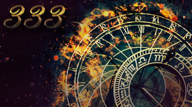 Значение числа 333 в нумерологии