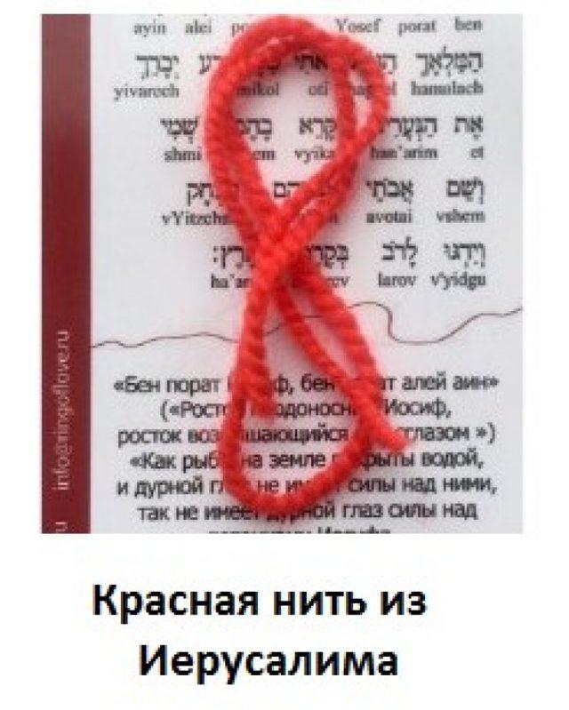 Талисманы здоровья и долголетия: сделать своими руками, как выглядит, славянские