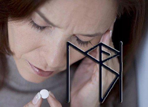 Руны здоровья и исцеления: при диабете, против рака, от головной боли и других болезней