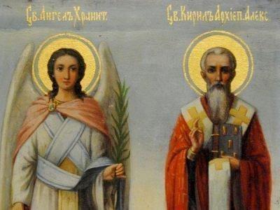 Молитва иконе святого Кирилла (агела-хранителя): значение, в чем помогает