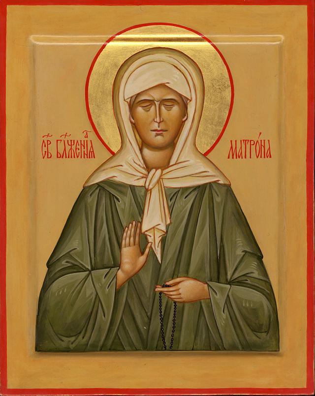 Молитва святителю Нектарию Эгинскому: при онкологии, об исцелении, в чем помогает