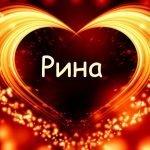 Римма (Рима): значение имени, характер и судьба, происхождение и толкование, совместимость в любви