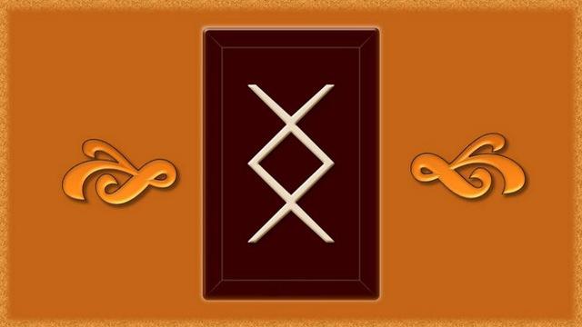 Руна Ингуз (Ингваз, Инг): прямое и перевернутое значение, описание и толкование в гаданиях на отношения и любовь, символ плодородия в тату, амулетах, на ладони