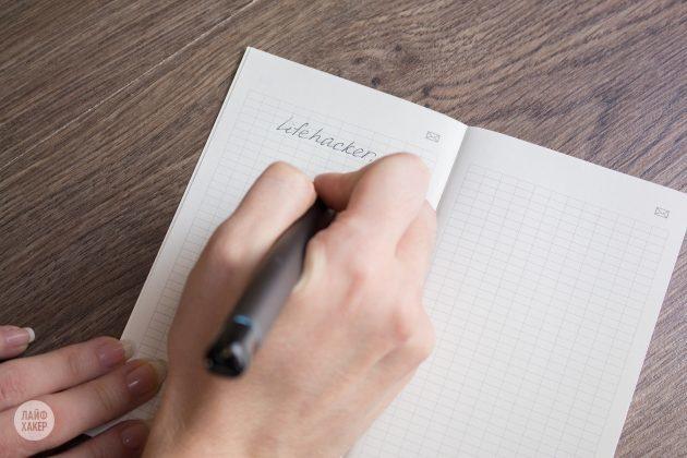 Приворот на бумаге: читать в домашних условиях
