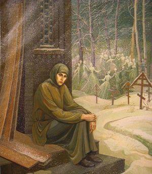 Молитва вдовы об усопшем супруге: на русском языке, за упокой