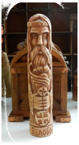 Символ Белобог: значение, славянский оберег