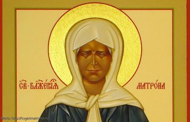 Молитва святой Матроне Московской на исполнение желания