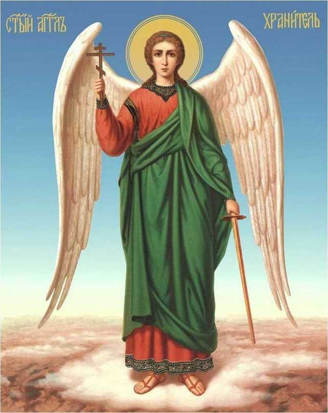 Канон ангелу хранителю картинки