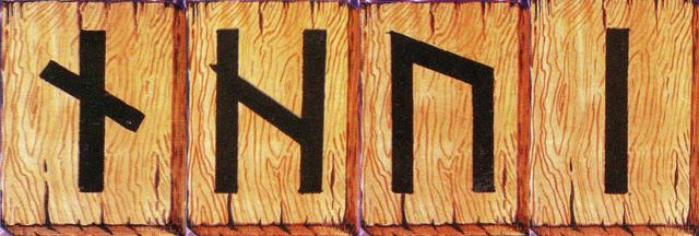 Закрыть от всех баб (кроме себя) рунами: став и оговор, черная магия