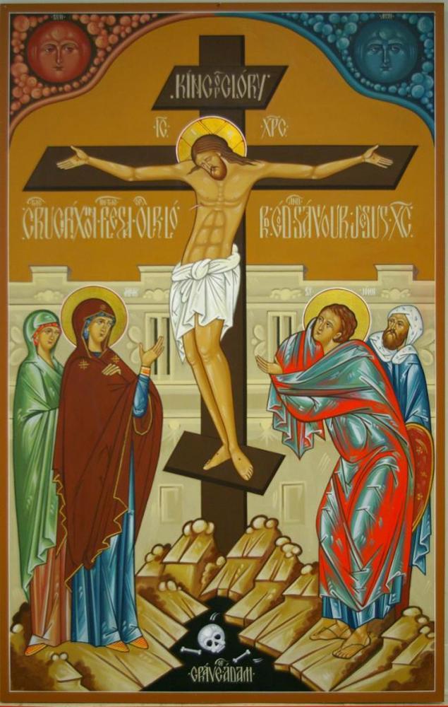 Молитва Животворящему кресту: на русском языке, об исцелении, текст