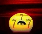Значение числа 77 в нумерологии
