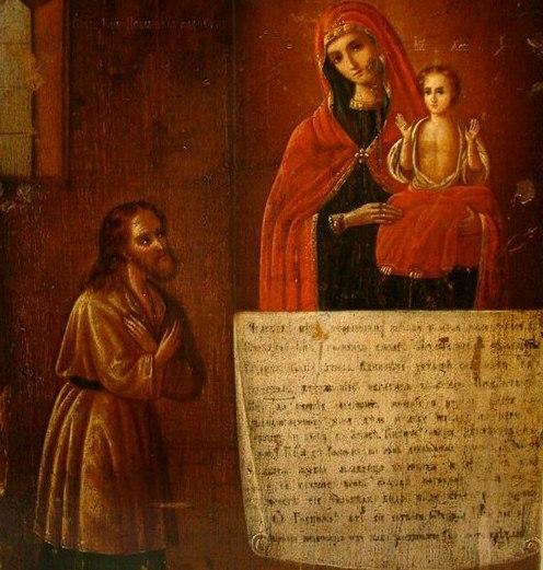 Молитва от уныния, депрессии и отчаяния: по любимому человеку, Николаю Чудотворцу