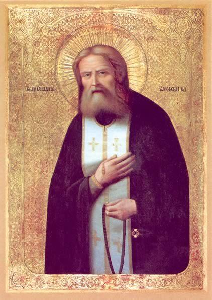 Молитвы святому Серафиму Саровскому: для мирян, в чем помогает, на каждый день