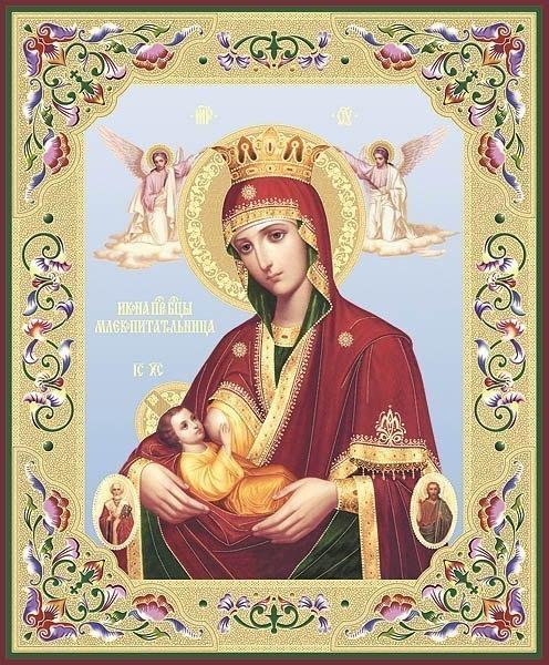 Молитва Богородице «Млекопитательнице» о даровании (прибавлении) молока кормящей матери в день почитания иконы 25 января
