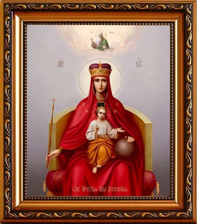Молитва иконе Божьей Матери «Державная»: текст, в чем помогает