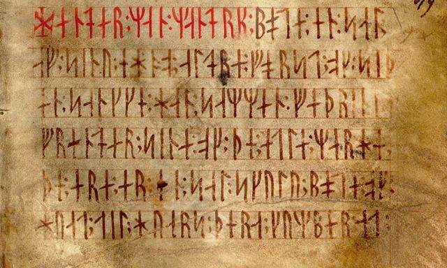 Германские руны (немецкие, древнегерманские) и их значение
