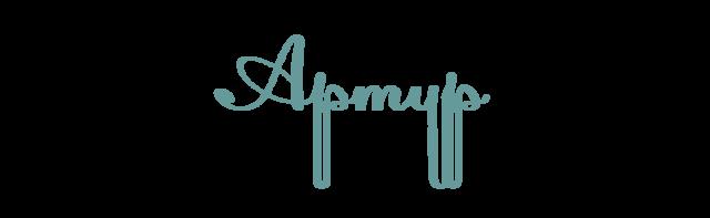 Артур: значение имени, характер и судьба, происхождение и толкование, совместимость в любви