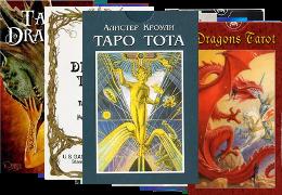 Галерея Таро: самые сильные колоды и оракулы, темные и светлые