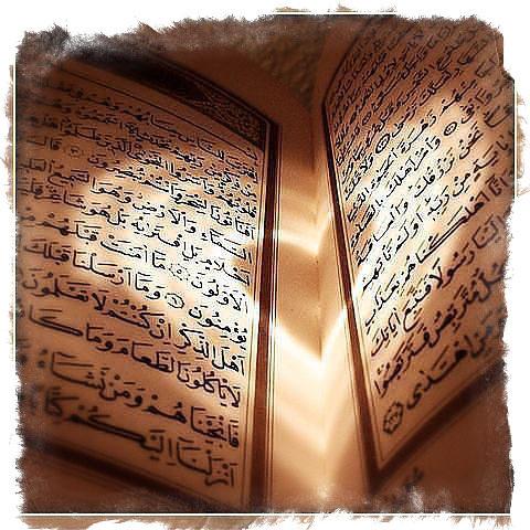 Мусульманские обереги: символика, на шею, какие существуют