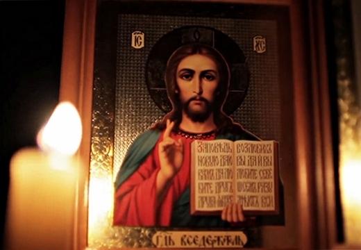 Молитва Иисусу Христу от порчи: очистительная, православная