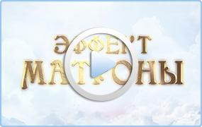 Молитва святой Матроне Московской: на все случаи жизни, как просить о помощи, в трудные минуты