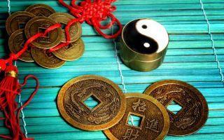 Амулет Пентакль Соломона: привлечение богатства, как носить, значение
