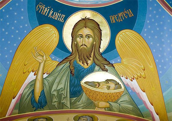 Молитва Иоанну Крестителю (Предтече): от головной боли, об исцелении, для успокоения души