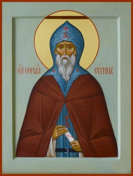 Молитва Ефрема Сирина «Господи и Владыко живота моего»: великий пост, покаянная, когда читается