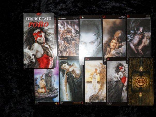 Темное Таро Ройо: галерея, значения карт, сочетания и толкования в раскладах