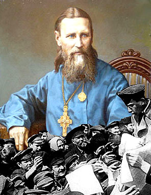 Пророчества Иоанна Кронштадтского о будущем России и другие предсказания