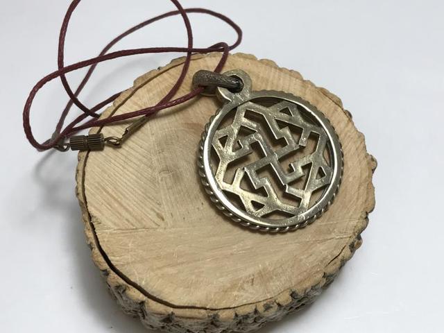 Руна Валькирия: фото, значение, тату, оберег, символ