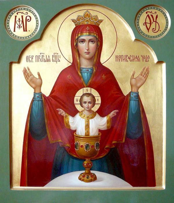 Молитва перед иконой «Неупиваемая чаша» от пьянства мужа, сына, читать