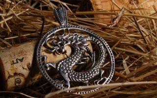 Дракон (символ): что означает, магический амулет, описание
