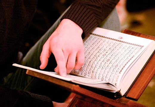 Мусульманская молитва на счастье и удачу: в работе, делах, самая сильная
