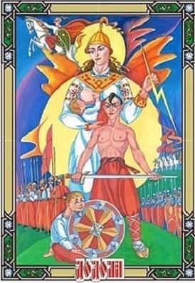 Символ Солнцеворот: значение оберега, что такое, славянский