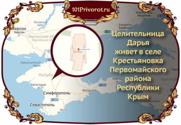 Баба Даша: ясновидящая из Крыма, предсказания, адрес село Крестьяновка, жива ли