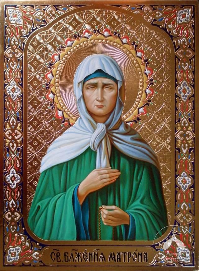 Молитва Матроне Московской о помощи в деньгах: финансовом благополучии, на удачу, сильная