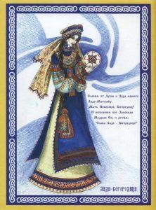 Оберег звезда Лады Богородицы: значение, для женщин и мужчин, славянский символ
